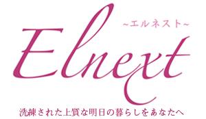 ELNEXT  -エルネスト-